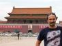 Да откриеш в себе си Китай - Пътуване до Пекин и Тайюен 2012