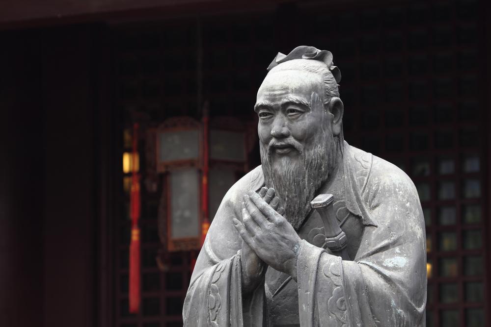 confucii