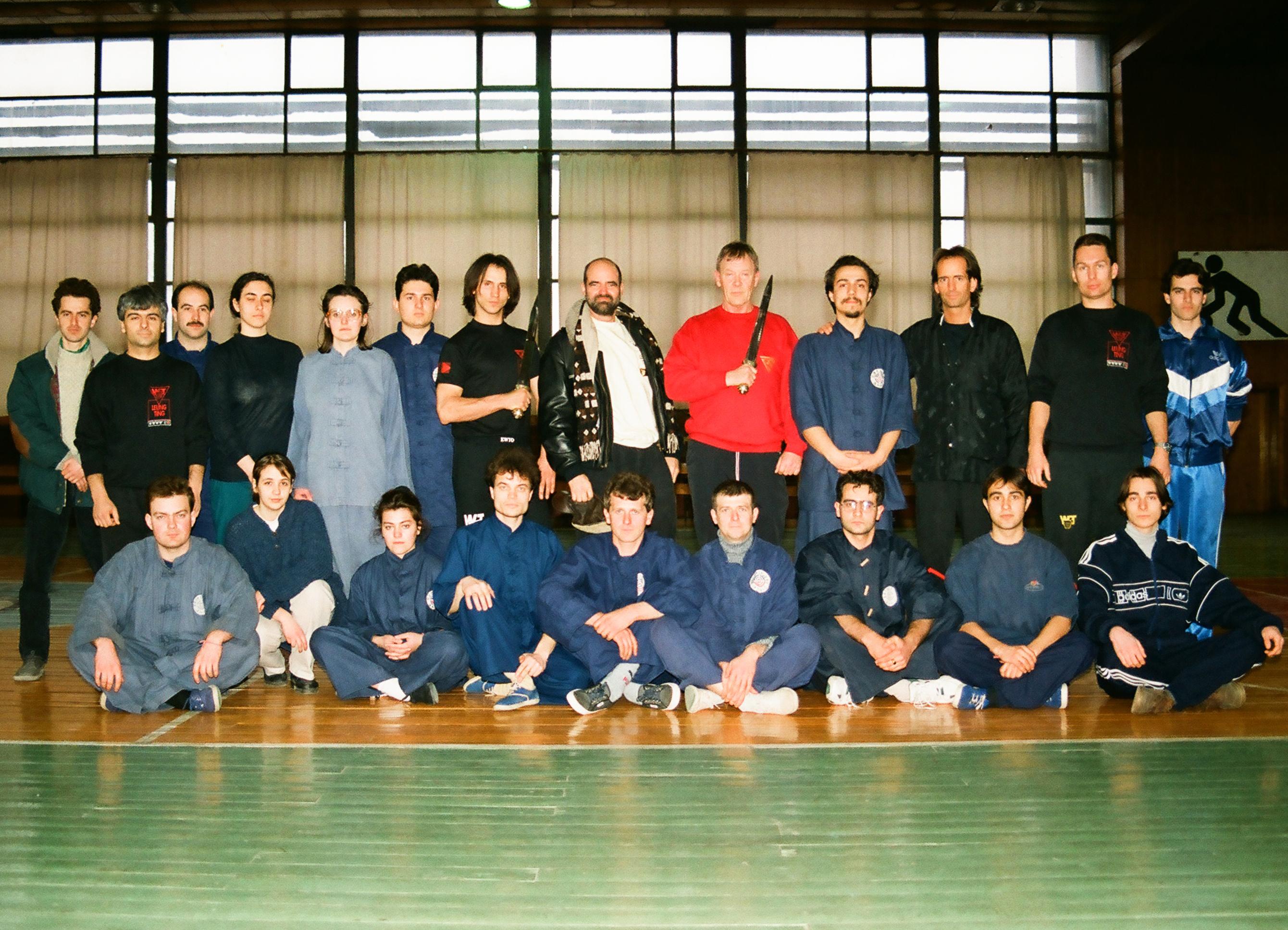 1996 Пловдивски университет