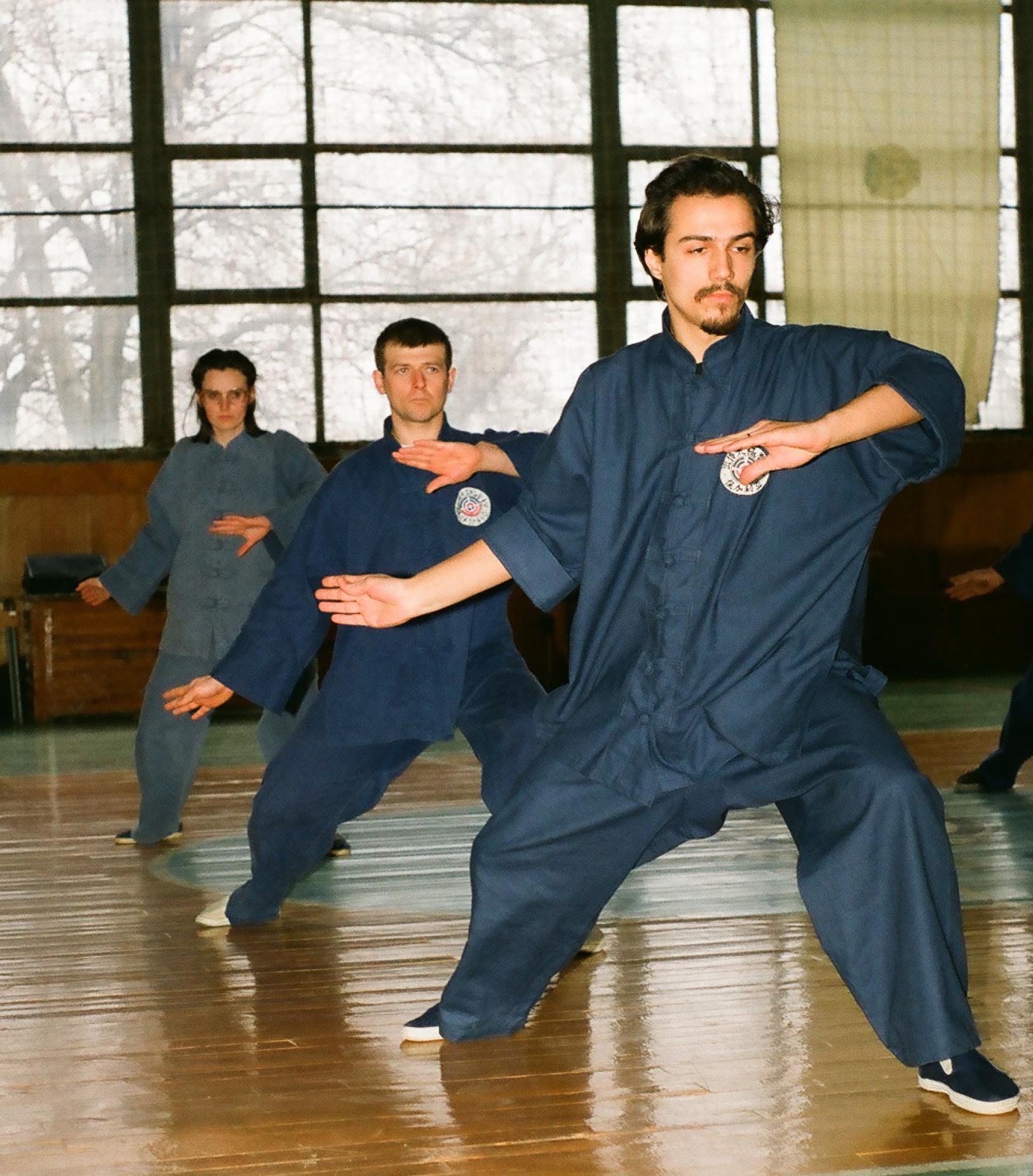 Chen Tai Chi 1996
