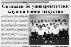 article Plovdiv uni wungtsun 96