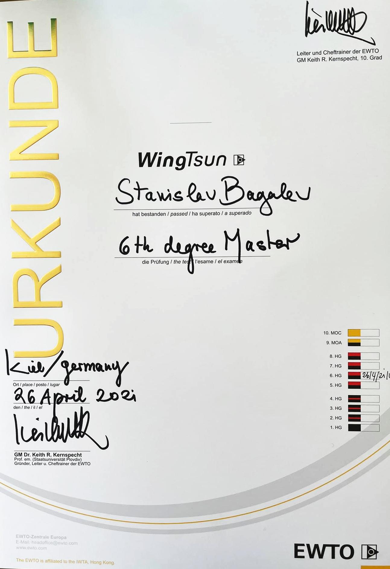 Майстор Станислав Багалев защити 6-та майсторска степен през месец април 2021